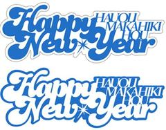 Happy New Year Laser Cut