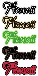 Hawaii Word Outline