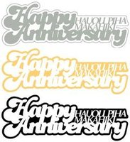 Happy Anniversary Laser Cut
