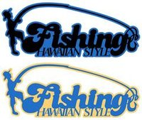 Fishing Hawaiian Style Laser Cut